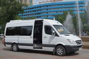 Обслуживание мероприятий на микроавтобусах